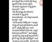 Telugu real personal Sex Story ( more at http://zo.ee/6Bj3L ) from andhra