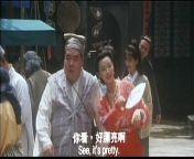 Ancient Chinese Whorehouse 1994 Xvid-Moni chunk 8 from china xxx film bhoot